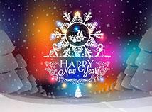 New Year  screensavers  nfsBrightHappyNewYear