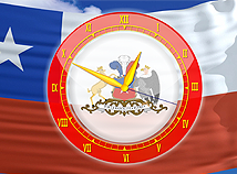 Flag Clock  screensavers  nfsChileAnalogClock