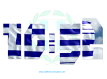 Greece  screensavers  nfsGreeceDigitalclock