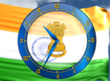 Flag Clock  screensavers  nfsIndiaAnalogClock