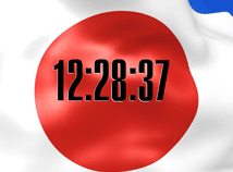 Japan  screensavers  nfsJapanFlagClock