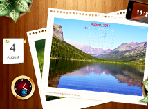 Calendar  screensavers  nfsLandscapeDesktop