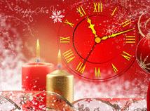 New Year  screensavers  nfsNewYear03