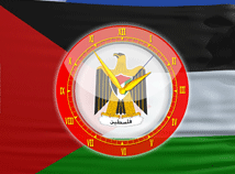 Flags  screensavers  nfsPalestineAnalogClock