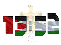 Palestine  screensavers  nfsPalestineDigitalClock