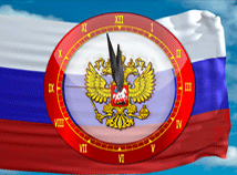 Flag Clock  screensavers  nfsRussiaAnalogClock
