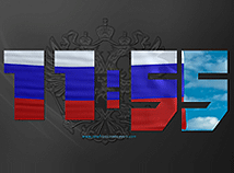 Russia  screensavers  nfsRussiaDigitalClock