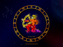 Zodiac signs  screensavers  nfsSaggitarius