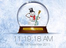 Holidays  screensavers  nfsSnowGlobe2