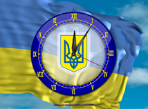 Ukraine  screensavers  nfsUkraineAnalogClock