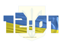 Ukraine  screensavers  nfsUkraineDigitalClock