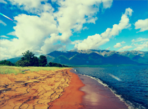 Baikal Strand