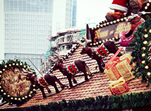 ChristmasDecorations